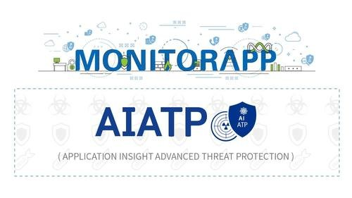 AIATP (Application Insight Advanced Threat Protection