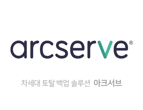 Medium arcserve logo 500x385